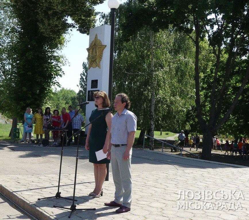 В Лозовой почтили память Федора Супруна, фото-10