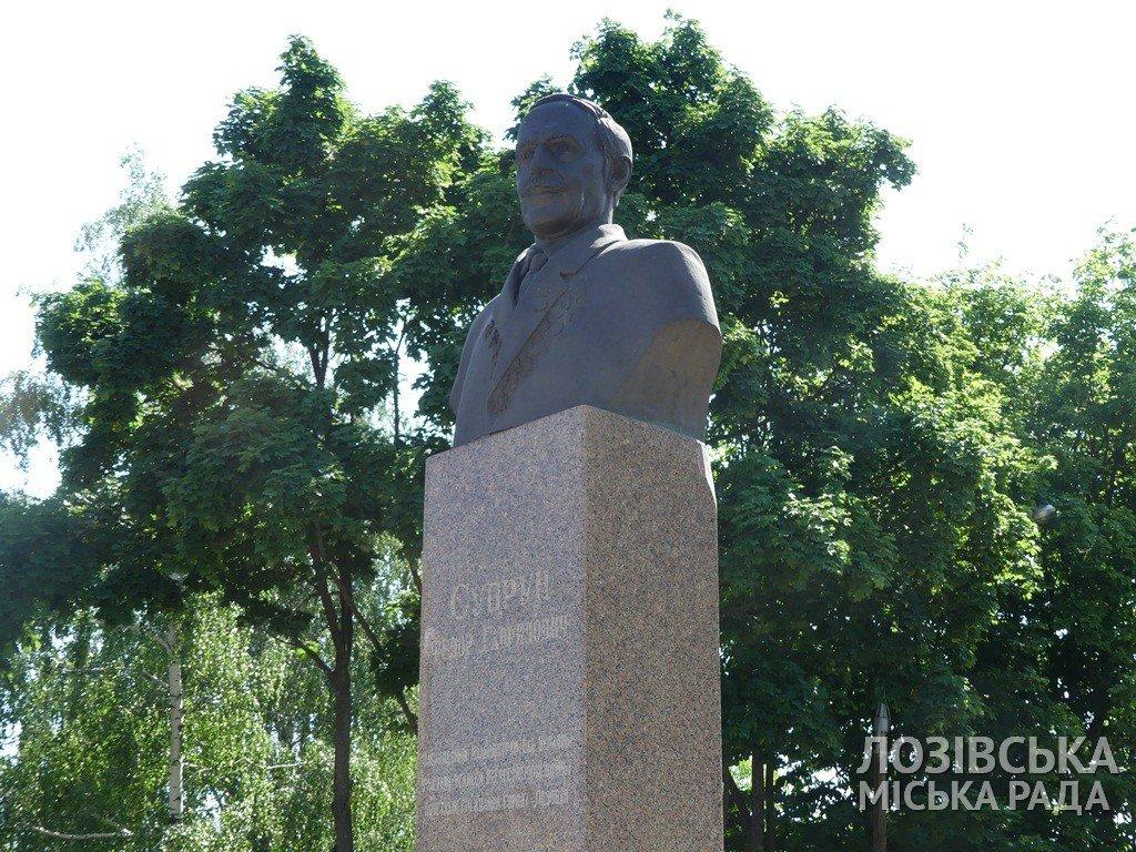 В Лозовой почтили память Федора Супруна, фото-1