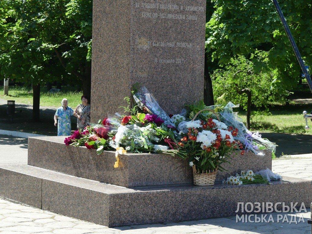 В Лозовой почтили память Федора Супруна, фото-14
