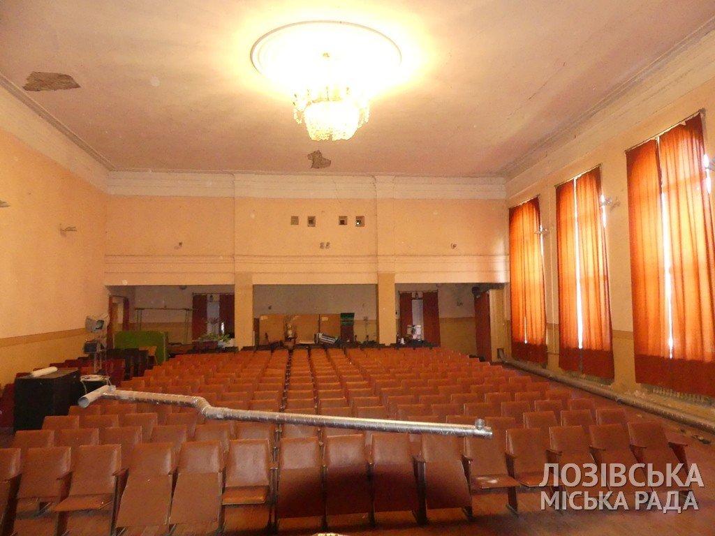 В Лозовской ОТГ ремонтируют сельские клубы, фото-10