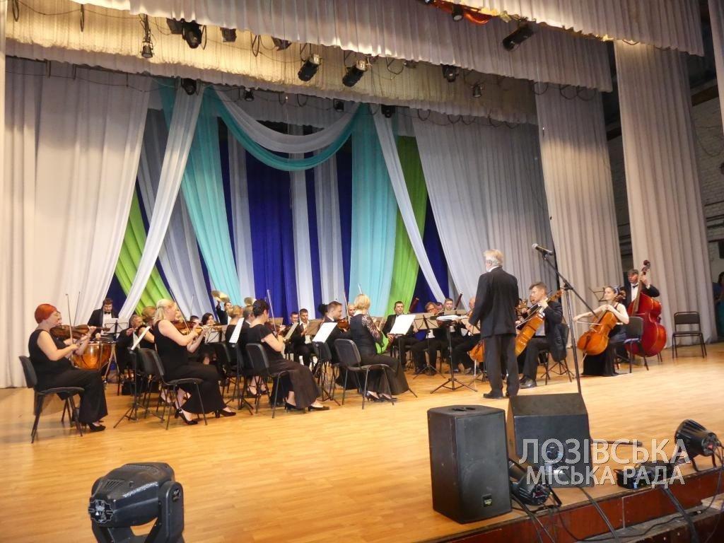 В Лозовой выступил оркестр Харьковской филармонии, фото-1