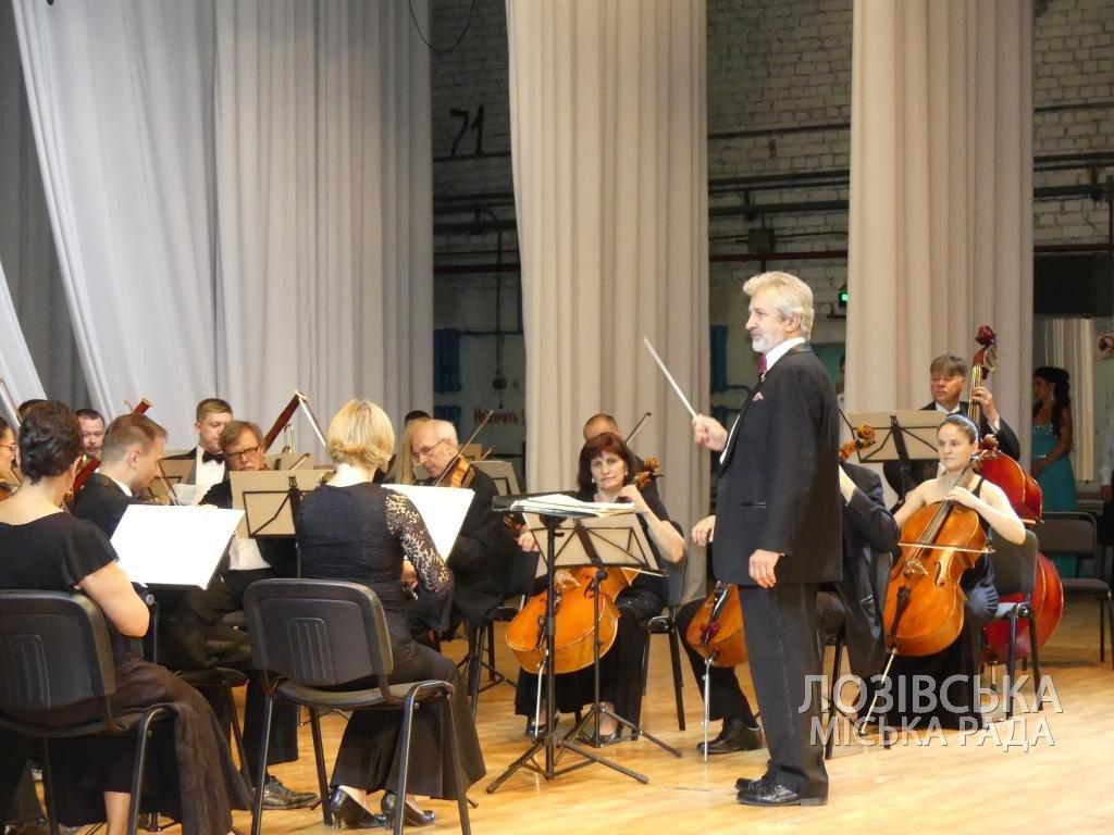 В Лозовой выступил оркестр Харьковской филармонии, фото-2