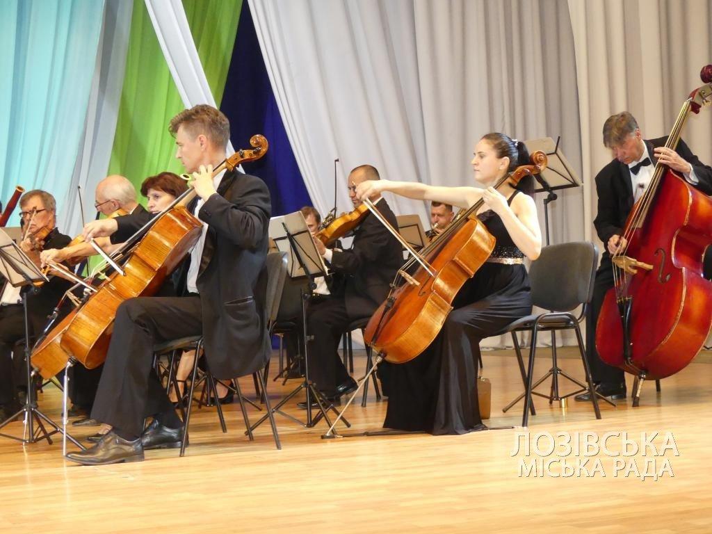 В Лозовой выступил оркестр Харьковской филармонии, фото-3