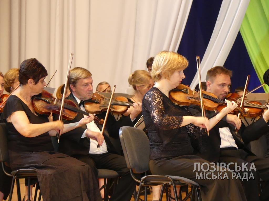В Лозовой выступил оркестр Харьковской филармонии, фото-4