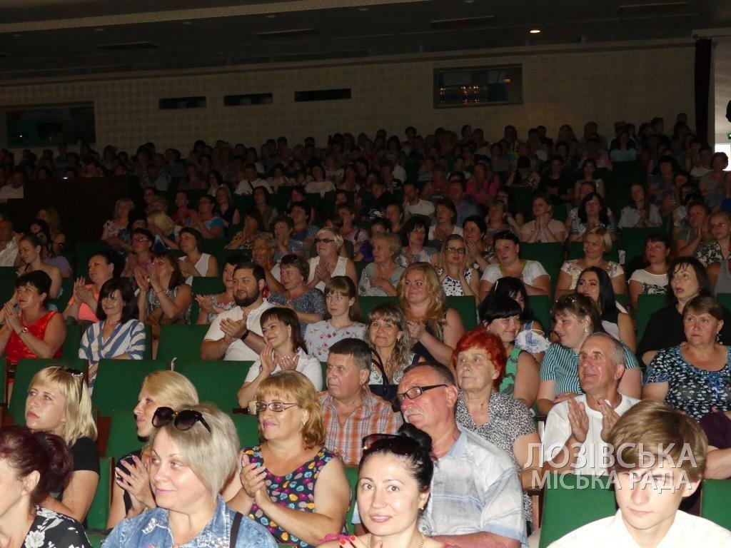 В Лозовой выступил оркестр Харьковской филармонии, фото-7