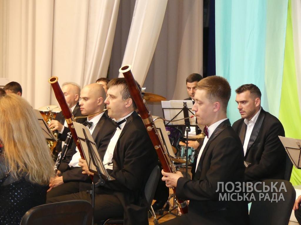 В Лозовой выступил оркестр Харьковской филармонии, фото-8