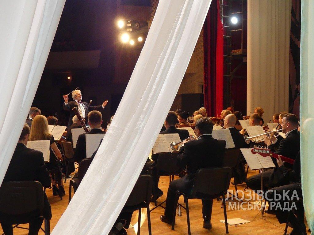 В Лозовой выступил оркестр Харьковской филармонии, фото-9