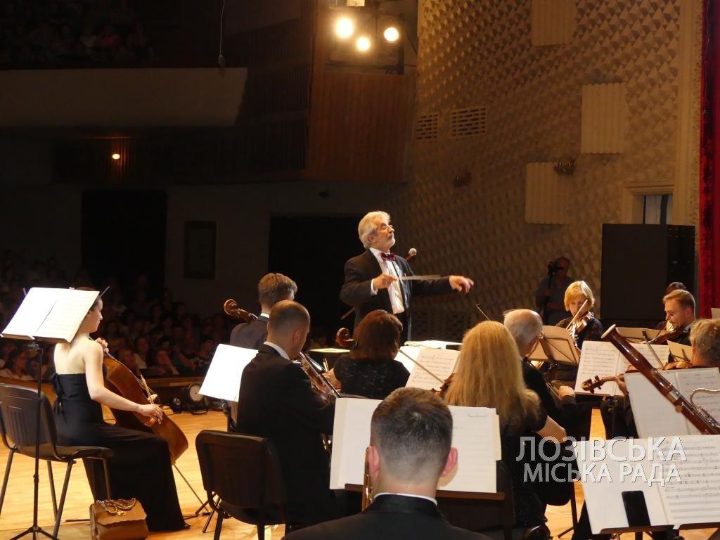 В Лозовой выступил оркестр Харьковской филармонии, фото-10