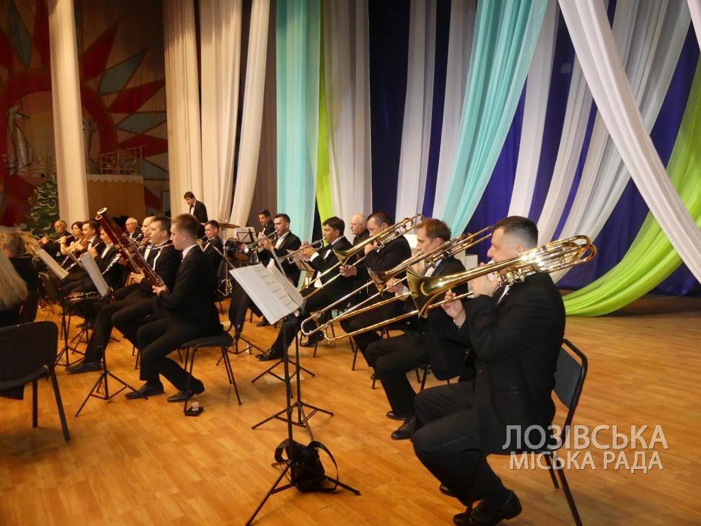 В Лозовой выступил оркестр Харьковской филармонии, фото-11