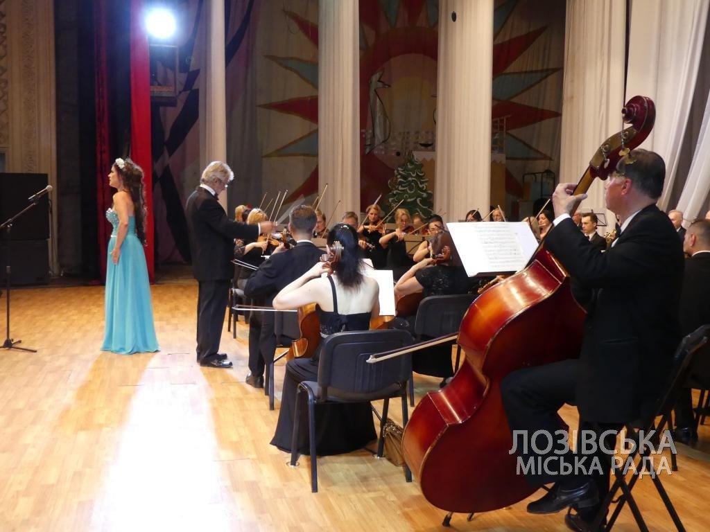 В Лозовой выступил оркестр Харьковской филармонии, фото-12