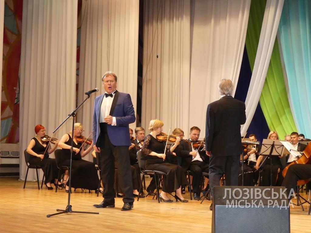 В Лозовой выступил оркестр Харьковской филармонии, фото-14