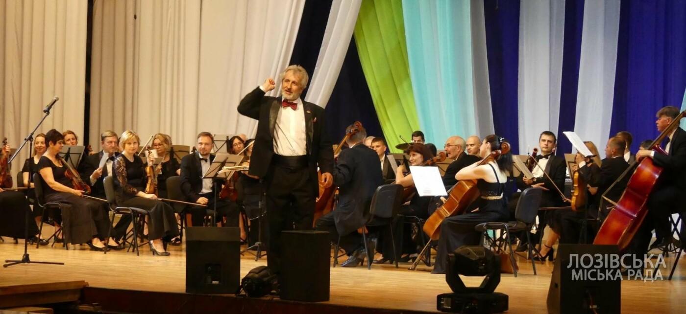В Лозовой выступил оркестр Харьковской филармонии, фото-15