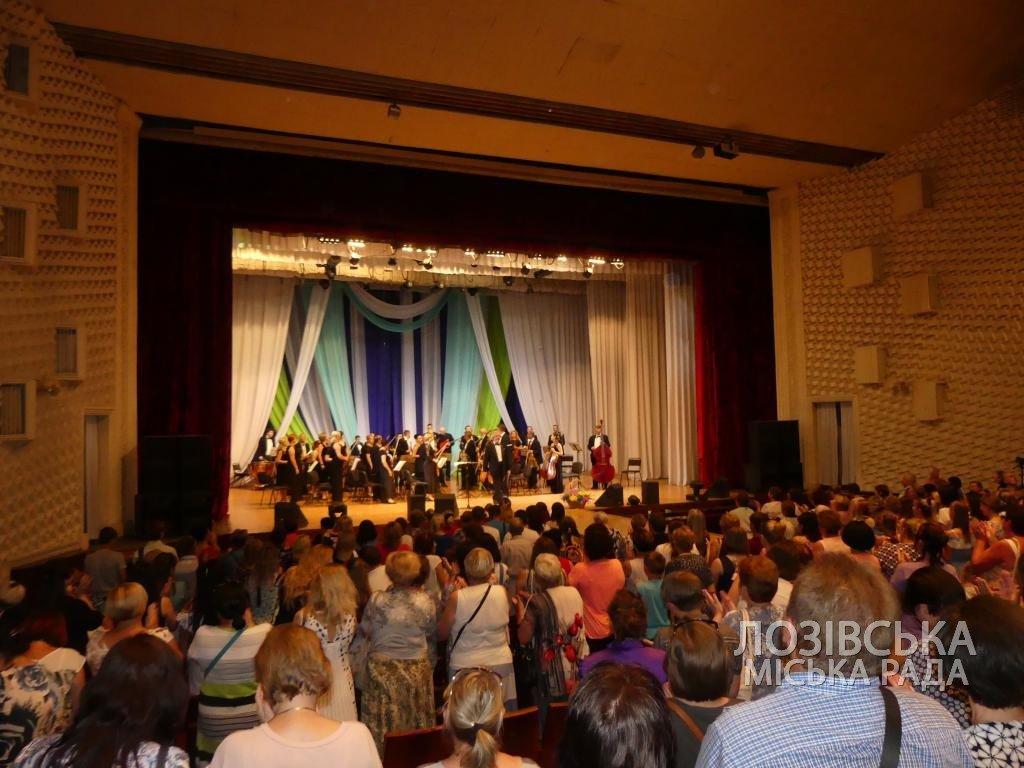 В Лозовой выступил оркестр Харьковской филармонии, фото-16