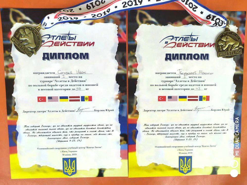 Лозовчане стали чемпионами по вольной борьбе на международных сборах в Конча-Заспе, фото-2