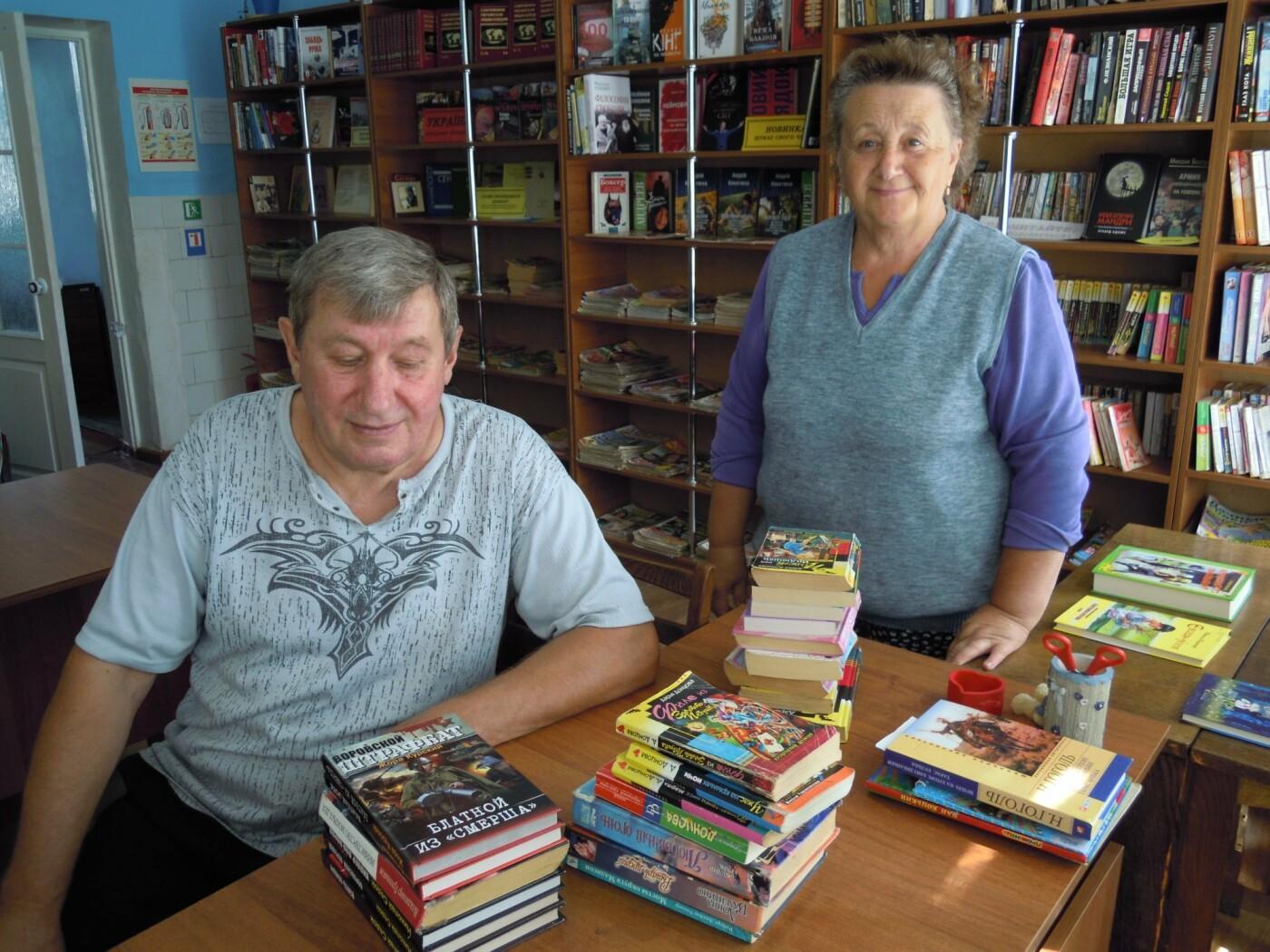 В библиотеках Лозовской ОТГ обновляют книжный фонд, фото-2