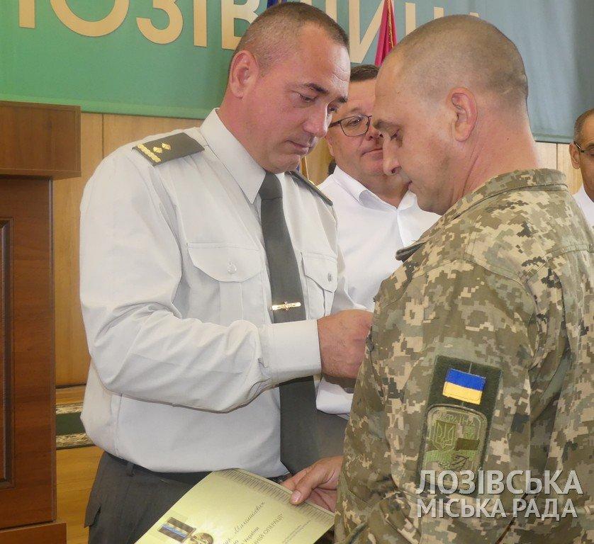 В Лозовой участникам боевых действий вручили награды от Президента, фото-5