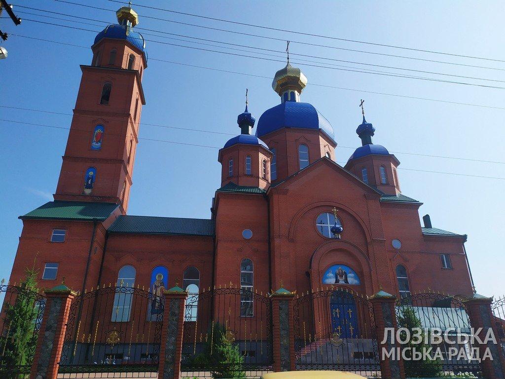 В Лозовой прошел Крестный ход верующих , фото-1