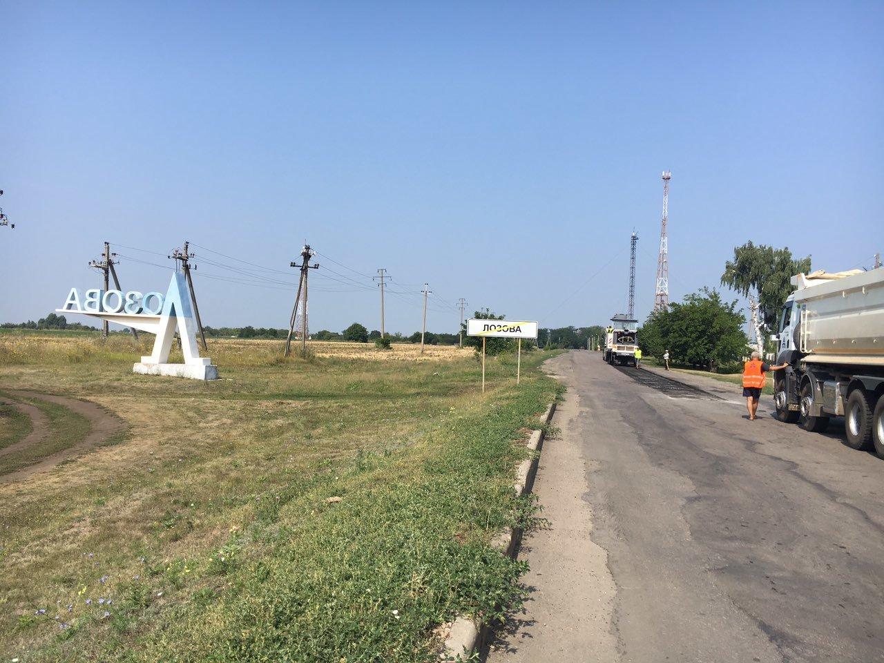 Дорожные работы на Лозовщине: восстановили 71 км. трассы и ремонтируют 4 моста в сёлах, фото-1