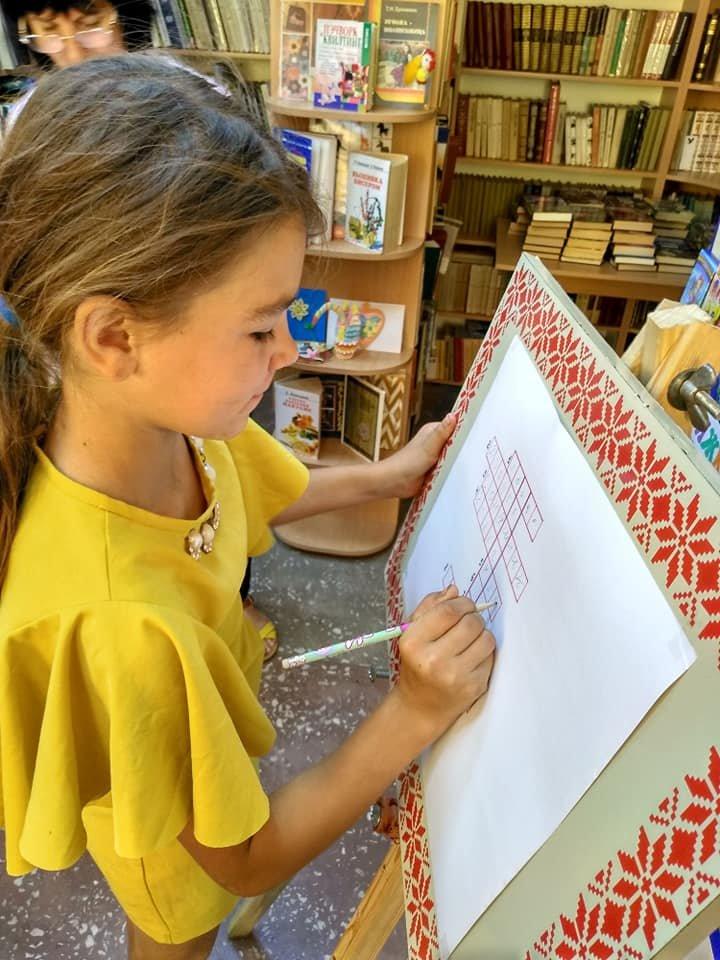 Путешествие в волшебный мир книги. В библиотеке Панютино провели интерактивное мероприятие, фото-6