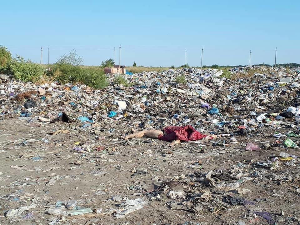 В Лозовой на свалке нашли труп убитой женщины, фото-2