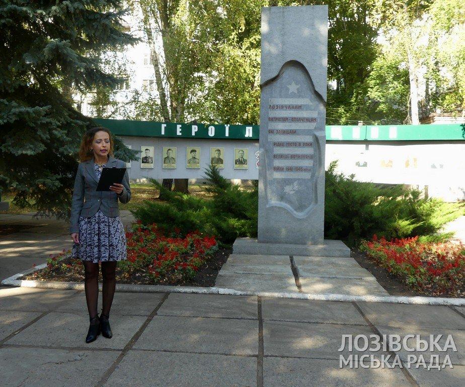 В Лозовой почтили память партизан и воинов-подпольщиков, фото-1