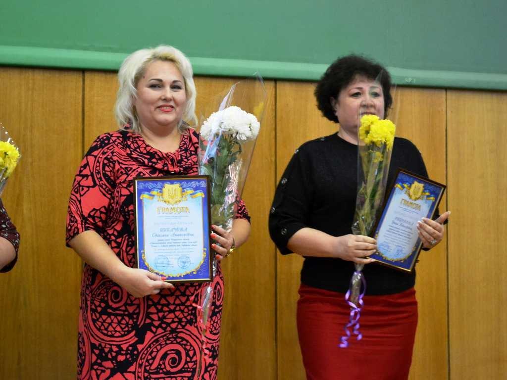 Лозовских работников сферы образования поздравили с профессиональным праздником, фото-3