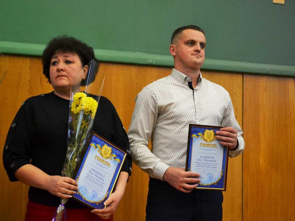 Лозовских работников сферы образования поздравили с профессиональным праздником, фото-5