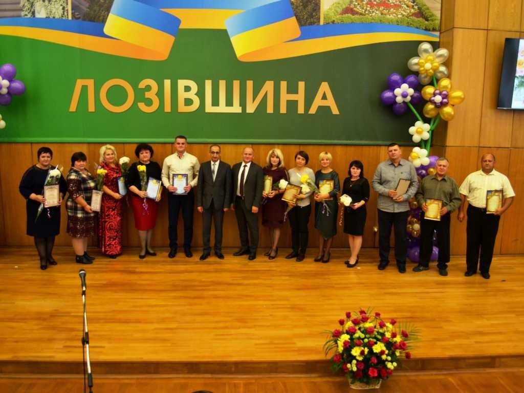 Лозовских работников сферы образования поздравили с профессиональным праздником, фото-10