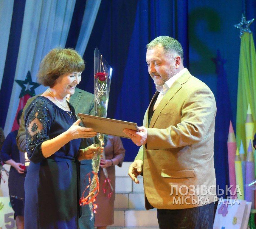 Лозовских работников сферы образования поздравили с профессиональным праздником, фото-11
