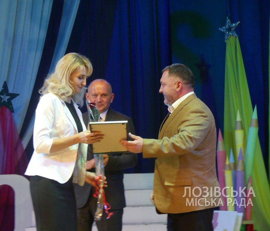 Лозовских работников сферы образования поздравили с профессиональным праздником, фото-15