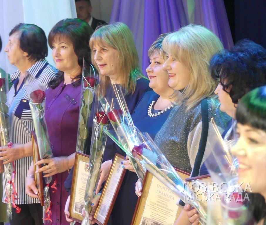 Лозовских работников сферы образования поздравили с профессиональным праздником, фото-16