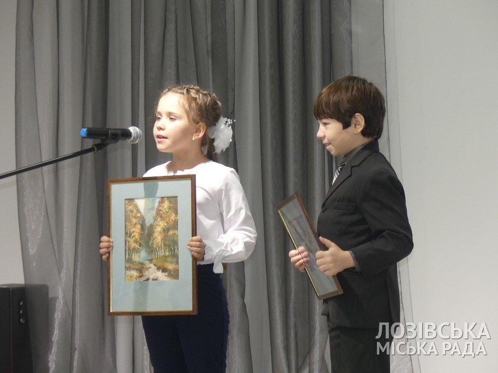 В Лозовской художественной школе торжественно открыли экспозиционный зал, фото-7
