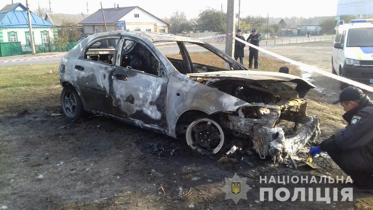 В Лозовой человек сгорел в автомобиле (Дополнено), фото-7