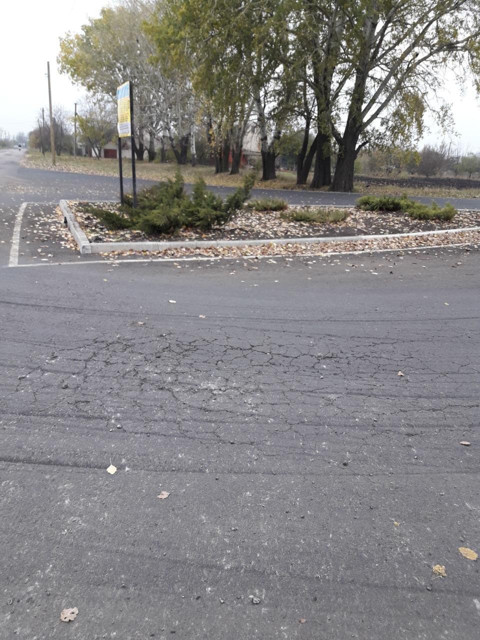 Поврежденную часть дороги Лозовая-Панютино-Хлебная заменили, фото-2