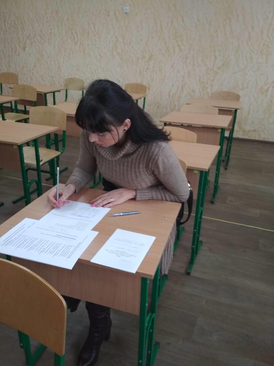 В Лозовой определяют лучшего учителя, фото-1