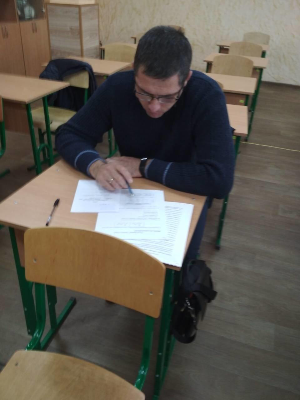 В Лозовой определяют лучшего учителя, фото-2
