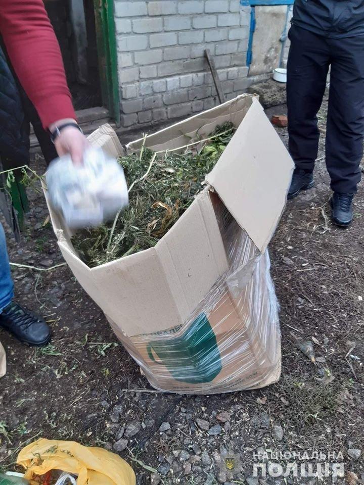У жителя Лозовщины изъяли около 3 килограммов конопли , фото-1