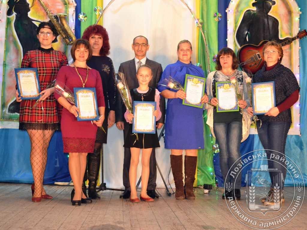 На Лозовщине отметили День работников культуры, фото-8