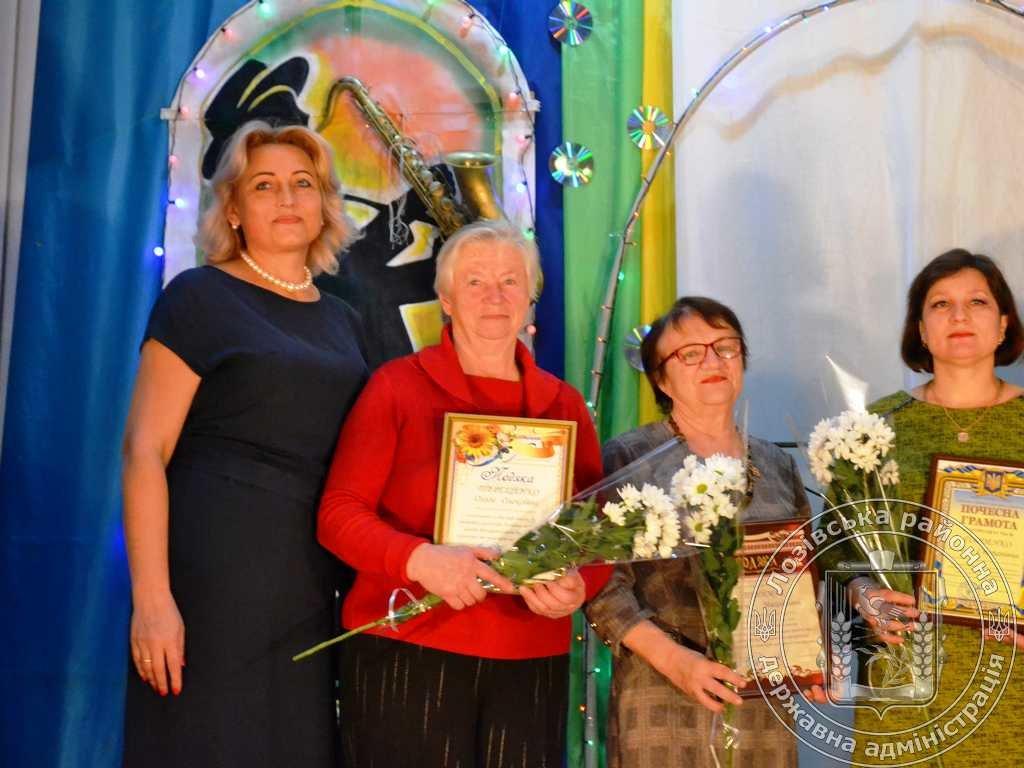 На Лозовщине отметили День работников культуры, фото-10