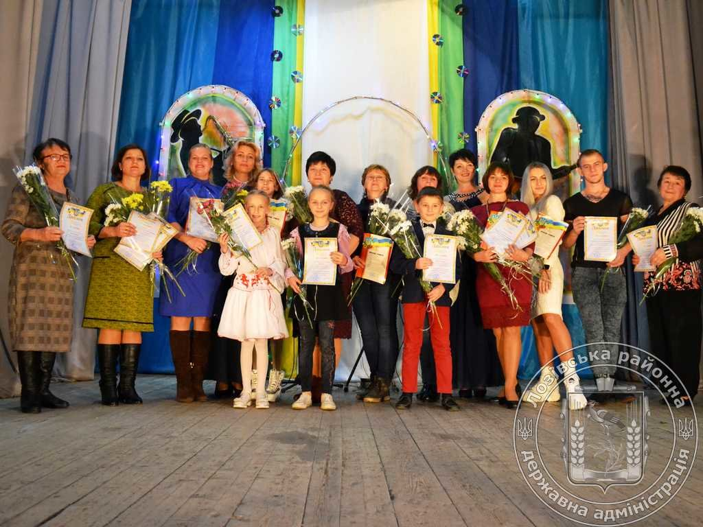 На Лозовщине отметили День работников культуры, фото-12
