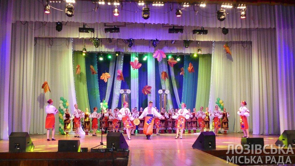 На Лозовщине отметили День работников культуры, фото-2