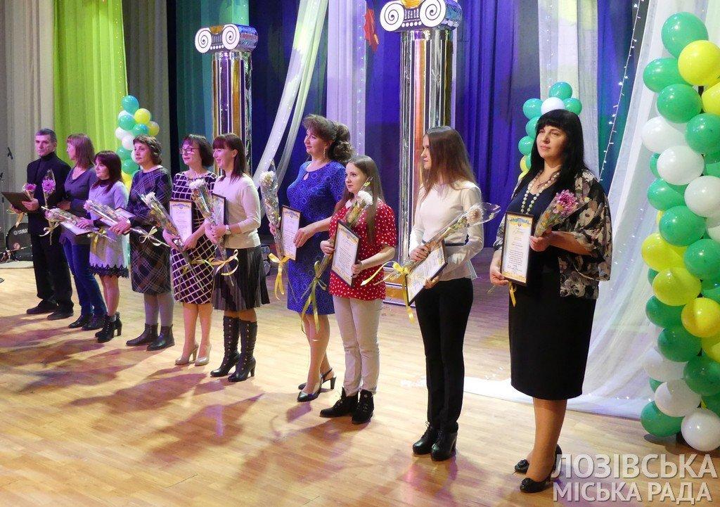 На Лозовщине отметили День работников культуры, фото-4