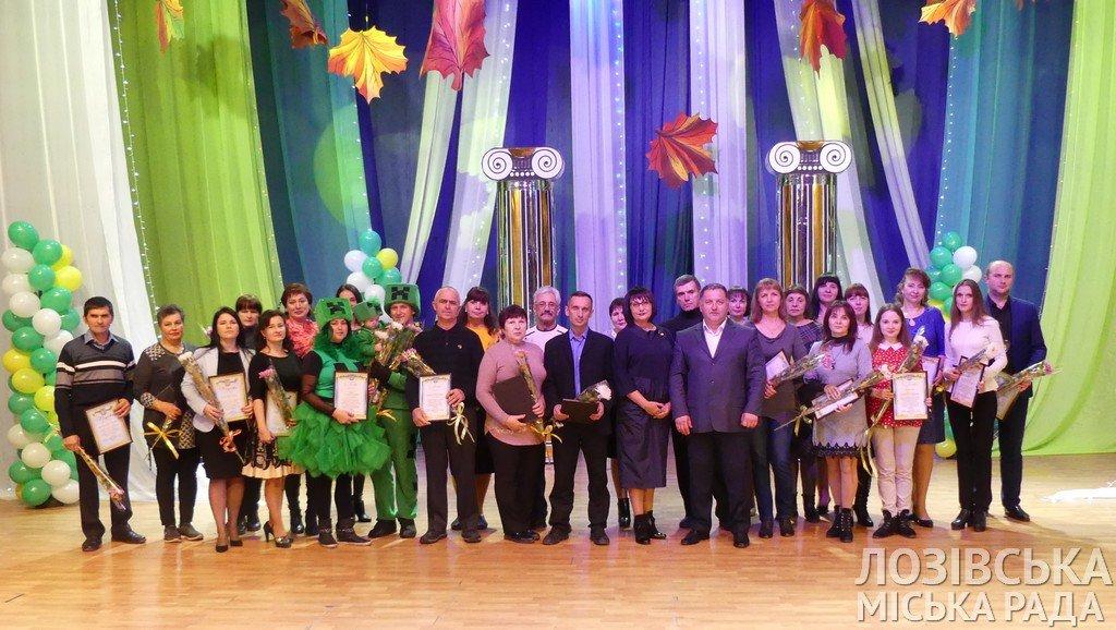На Лозовщине отметили День работников культуры, фото-6