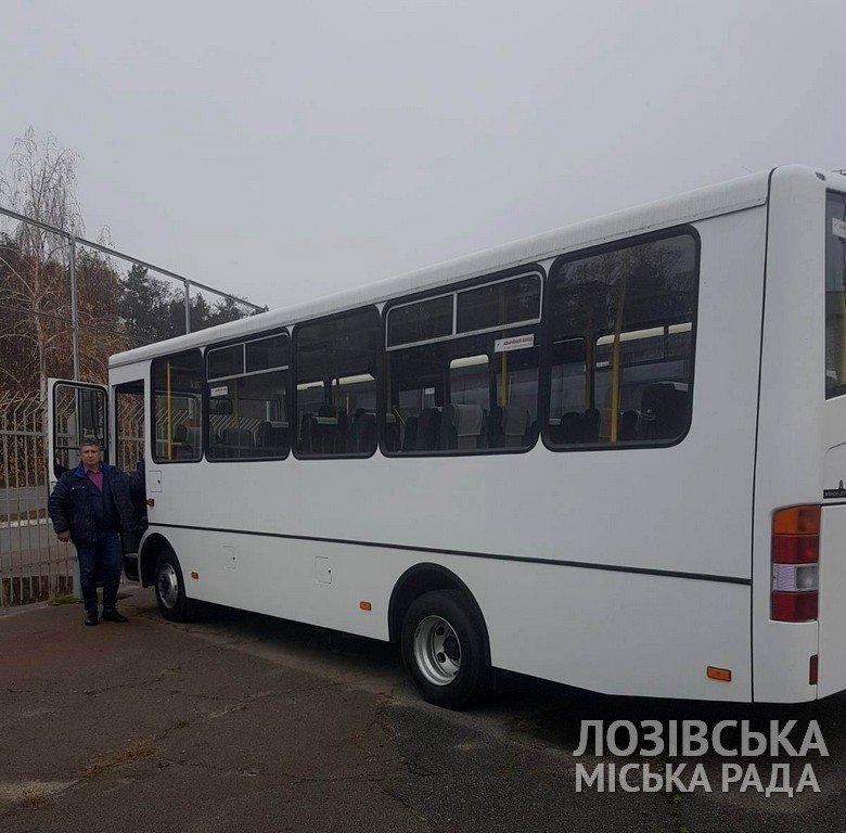 Нужен ли в Лозовой коммунальный общественный транспорт. Власти спрашивают горожан, фото-6