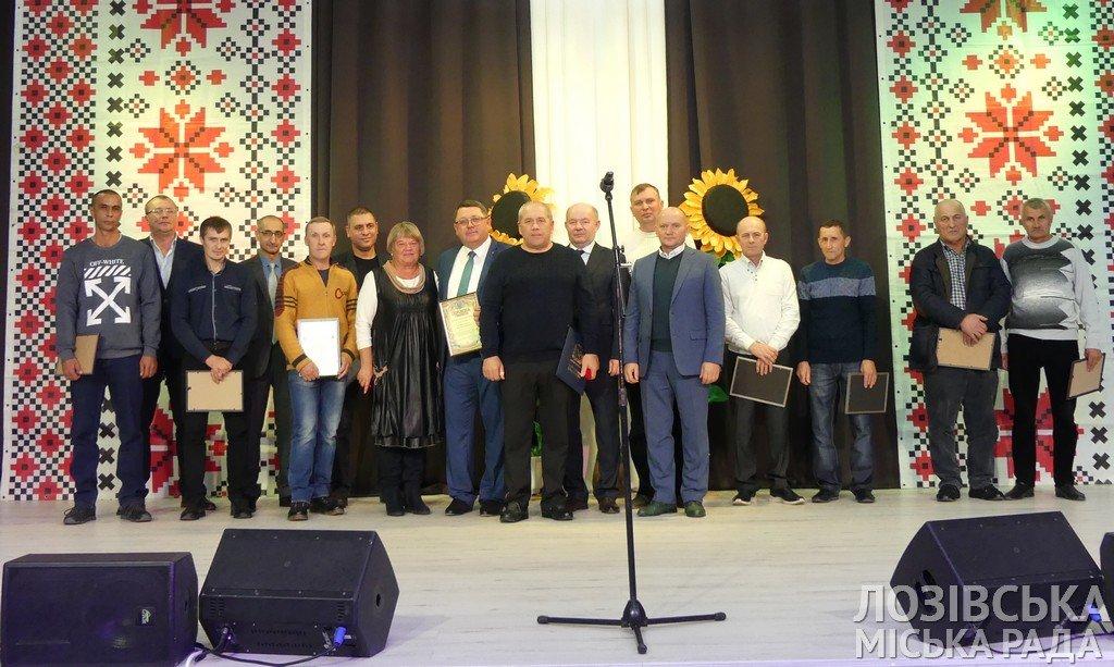 У аграриев Лозовщины сегодня праздник. В Украине отмечается День сельского хозяйства, фото-1