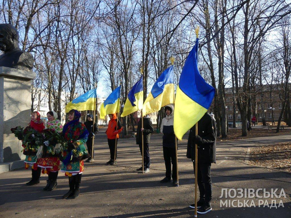 В Лозовой отмечают День Достоинства и Свободы, фото-3