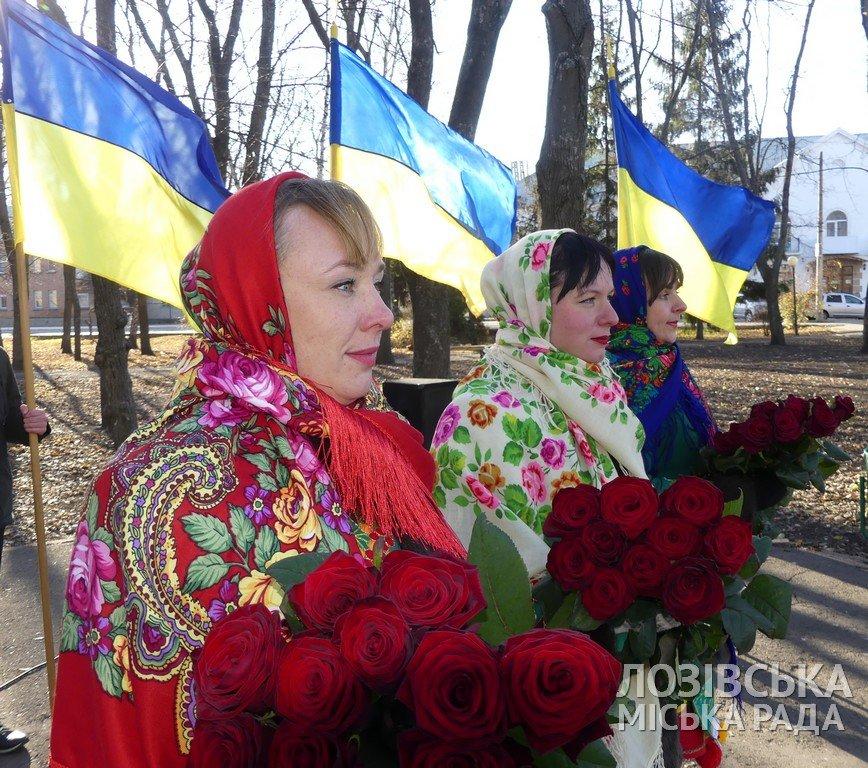 В Лозовой отмечают День Достоинства и Свободы, фото-2
