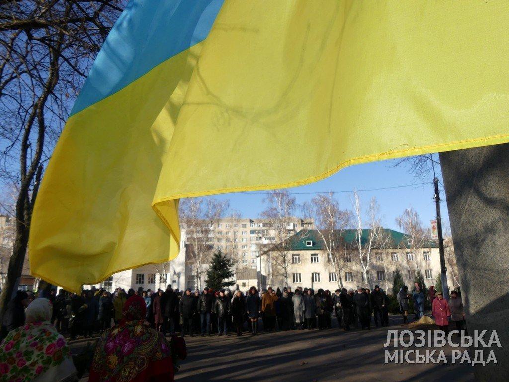 В Лозовой отмечают День Достоинства и Свободы, фото-4