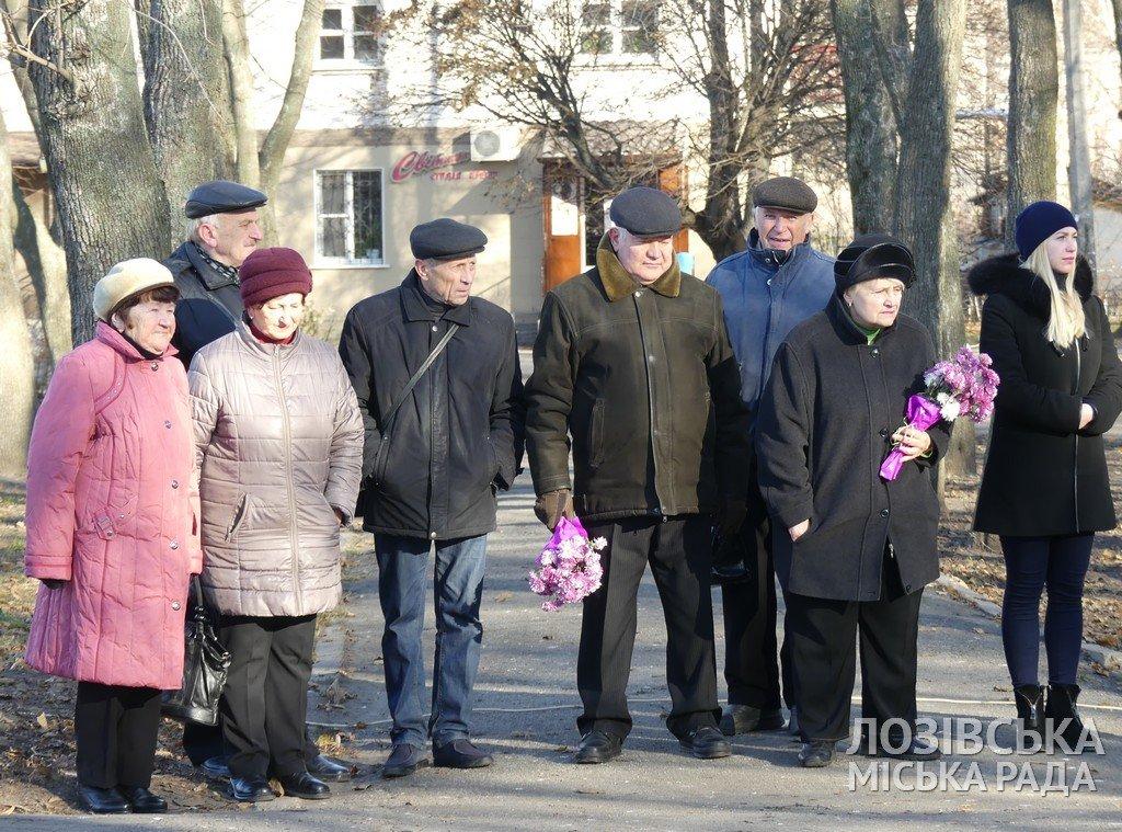 В Лозовой отмечают День Достоинства и Свободы, фото-5