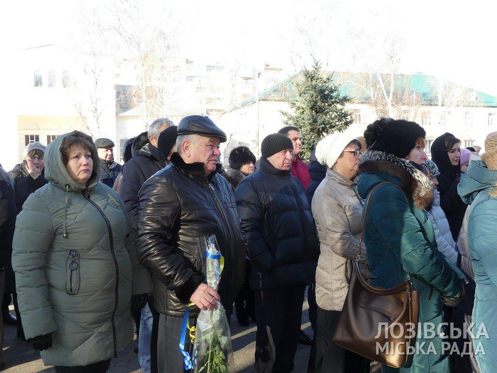 В Лозовой отмечают День Достоинства и Свободы, фото-6